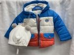 Chlapčenská zimná bunda